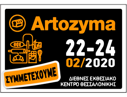 ARTOZYMA 2020 WE PARTICIPATE