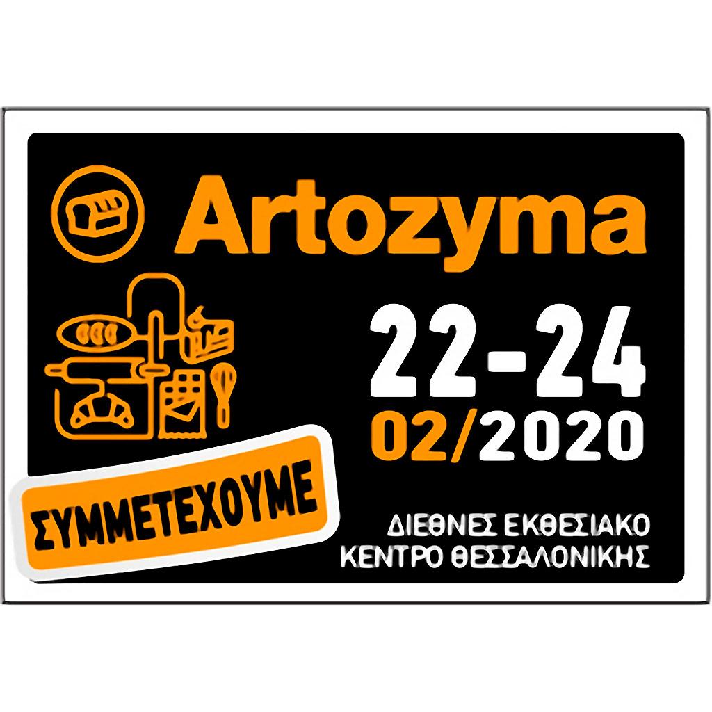 we_participate_artozyma
